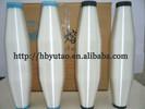 50D/15F Low melting point hot melt nylon silk