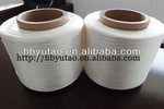 2013 High tenacity hot melting nylon filament yarn