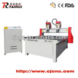 TR1318-2wood engraving cnc router