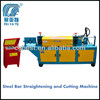GT 4-14 Hydraulic CNC Steel bar Straightening and Cutting Machine