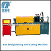 YGT 4-14 Steel Bar Straightening and Cutting Machine