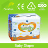 Economic breathable disposable cotton diapers