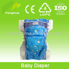 Ultra thin disposable magic diaper baby