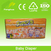 Magic tape Baby Diaper