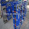 JQ8M plate heat exchanger,gasket type heat exchanger