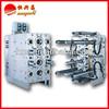 Pressurized instrument mould manufacturer