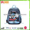 back pack,school back pack ,kids back pack