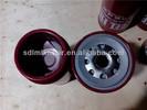 Hot Sale Fleetguard Fuel filter LF9009 Auto oil Filter Mnaufacturer