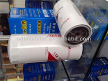 Yucai heavy truck oil filter 430-1012020A