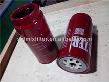 High quality truck fuel water separator filter LF9009 auto filter LF9009