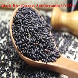 Black Rice Extract Anthocyanins UV25%