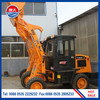 Chinese Shandong Wheel Loader Small Wheel Loader With CE