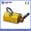 Safe Lifting Magnet HLM2 Permanent Magnetic Lifter for Steel Plate Lifting