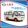 7.2m 23-27 Seats Desel Mini Bus with air conditioner