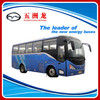 9m 24-39 Seats Tourist Bus