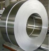3000series aluminum strips