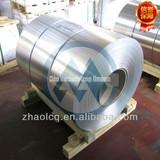 Aluminum Strips / Aluminum Coils
