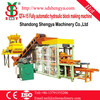 qty4-15 concrete block machine,cement brick making machine