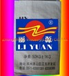 Brand new pp woven bag, woven polypropylene bags for feed
