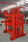 small industry machines india QTJ4-35B2 manual cement block machine