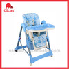 2014 Newest baby feeding high chair high chairs for baby