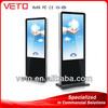 Free stand lcd digital signage advertising monitor