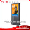 Outdoor lcd advertising screen for gas station