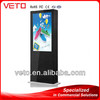 Floor standing kiosk LCD digital signage player