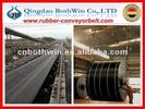 Rubber Oil Rssistant Conveyor Belt
