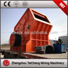 Top quality Impact crusher with competitive price