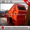 70-120 tph high effiency Impact crusher machine
