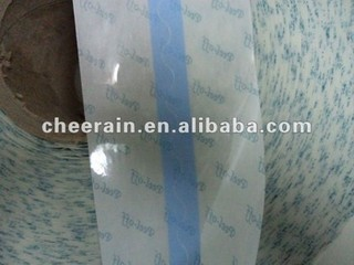 micropore surgical tape with CE FDA ISO13485