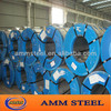 galvanized steel coil /Zinc coating steel coil /steel coil
