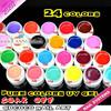 Nail Art 24 colors Pure Color Soak Off UV GEL,Shellac Gel #20202