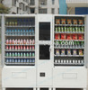 puffed food vending machine with 22 LCD