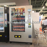 Refrigeration drink and snack vending machine for sale