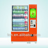 TCN drinks and snacks vending machine for sale