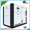 75KW 100HP Commercial Screw Air Compressor China