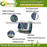 Hot Sell Electronic blood pressure monitor with Large LCD Display