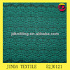China manufacturer lace fabric for dresses/Nylon lace