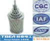 ACSR Bare Wires,All Aluminium bare conductor,Stranded aluminium bare conductor