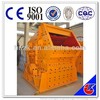 Top qauality super performance low price high-efficient impact crusher for sale