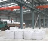 42.5 GRADE portland slag cement-10