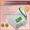 2013 newest protable USB digital skin analyzer machine