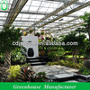 aluminium profiles greenhouse for professional grower
