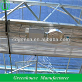 venlo glass greenhouse with lighting system
