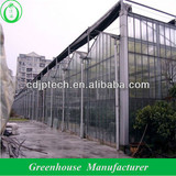 agricultural glass greenhouse shading system