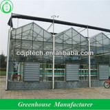 greenhouse shade screen