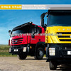 IVECO technology genlyon truck used iveco truck italy
