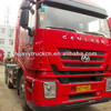 Genlyon Euro Truck china supplier tractor cabs